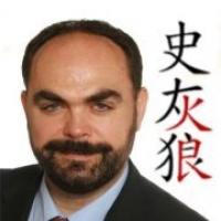 Ing. Rudolf Kutina, MBA